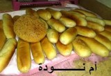 لعبة صنع الخبز الفرنسي فلاش