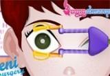 لعبة عملية ليزر للعين