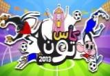 لعبة كأس تون  2014